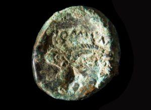 monedas antiguas romanas
